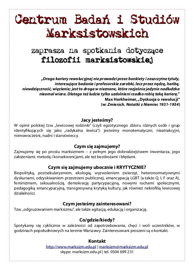 plakatoulotka-2014